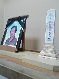 葬儀の席…